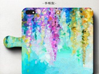 送料無料【雨上がりの藤】スマホケース手帳型 iPhoneⅩ Galaxy S9 S8 全機種対応 絵画の画像