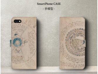 送料無料【ヴォイニッチ手稿B】スマホケース手帳型 iPhoneⅩ Galaxy S9 S8 全機種対応 絵画の画像
