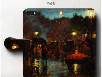【名画・カラン/夜のパリ】スマホケース手帳型 iPhoneⅩ Galaxy S9 S8 全機種 対応 絵画の画像