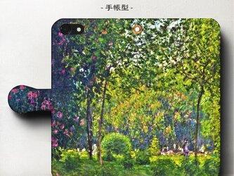 名画スマホケース【クロード・モネ/モンソー公園】 手帳型 iPhoneⅩ Galaxy S9 S8 全機種 対応の画像