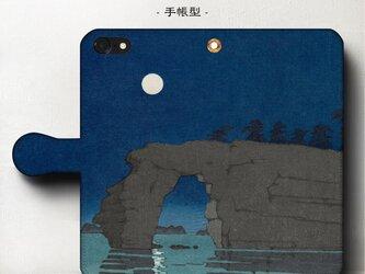 名画スマホケース【川瀬巴水/月の松島】 手帳型 iPhoneⅩ Galaxy S9 S8 全機種 対応の画像