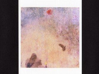 【再販】選べる2枚セットポストカード「旅に出る」の画像