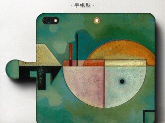 名画スマホケース【カンディンスキー/上向き】 手帳型 iPhoneⅩ Galaxy S9 S8 全機種 対応の画像