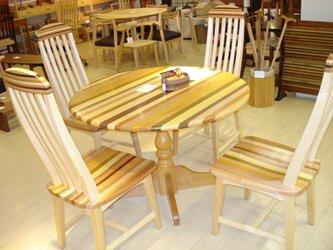 <特許取得>草木染め寄木細工 ダイニングテーブルセットの画像