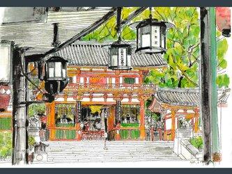 A4サイズ「八坂神社」の画像