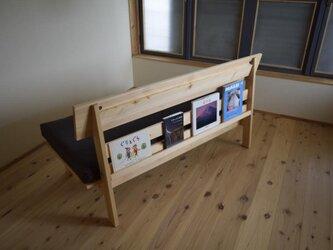マガジンラック付きソファー 国産ヒノキの画像
