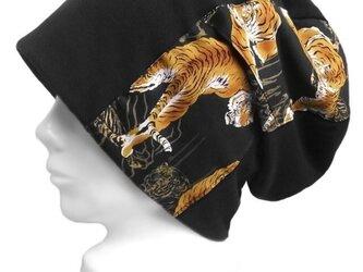 和柄[虎]ルーズワッチキャップ(ゆったり)◆コットンニット/ブラックの画像