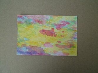 波間の画像