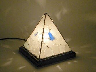 シーグラスのランプ ピラミッドランプSー30の画像