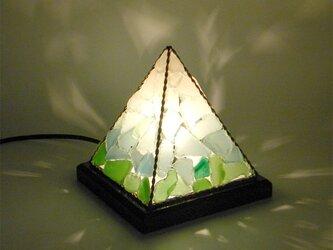 シーグラスのランプ ピラミッドランプSー32の画像
