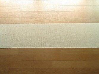 生成り木綿の手織りテーブルランナー 180cm(1)の画像
