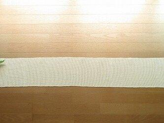 生成り木綿の手織りテーブルランナー 187cm(3)の画像