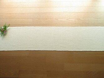生成り木綿の手織りテーブルランナー 155cm(4)の画像