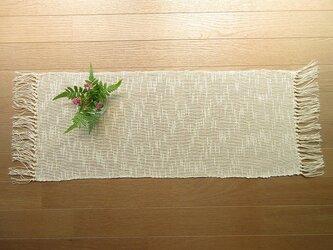 生成り木綿の手織りテーブルセンター 70cm(6)の画像