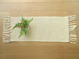 綿麻混の手織りテーブルセンター 49cm(9)の画像