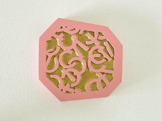 ジオメトらない手鏡(arch&line)ピンクアーモンドの画像