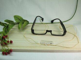 水晶ふくろう眼鏡ホルダー/水晶入の画像