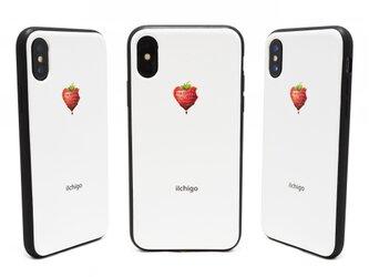 《iIchigo》チョコ いちご ハート  iPhoneX / iPhone10 レザーケースフルカバー(オフホワイト)の画像