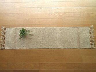 リネンの手織りテーブルセンター 102cm(11)の画像