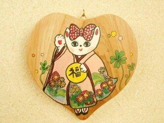 ハートの飾り猫~「福」を持つ猫002 絵馬風かわいい飾り絵 お正月飾りにの画像