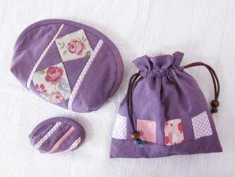 ☆セール☆ リメイク パッチワークの巾着とポーチと小銭入れ3点セット(紫)の画像