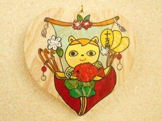 ハートの飾り猫~商売繁盛大黒天風の猫001 絵馬風かわいい飾り絵 お正月飾りにの画像