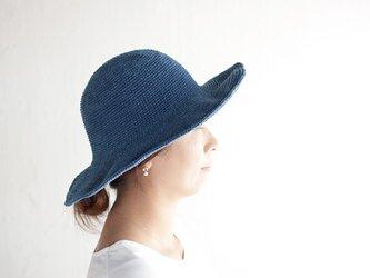 ワイヤー入りシンプルハット クロシェニット帽子 (ネイビー/草木染めコットン)の画像