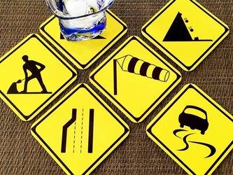 道路標識のコースター♪警戒標識の画像