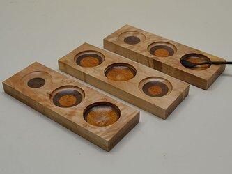 三連皿の画像
