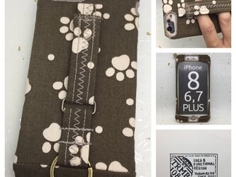 布のiPhoneジャケット8Plus,7Plus,6Plus用 あしあと焦げ茶にベージュ 訳あり処分品の画像