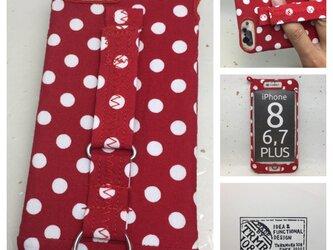 布のiPhoneジャケット8Plus,7Plus,6Plus用 ドット、赤に白 訳あり処分品の画像