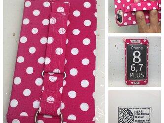 布のiPhoneジャケット8Plus,7Plus,6Plus用 ドット、ピンクに白 訳あり処分品の画像