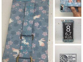 布のiPhoneジャケット8Plus,7Plus,6Plus用 桜とウサギ 水色 訳あり処分品の画像