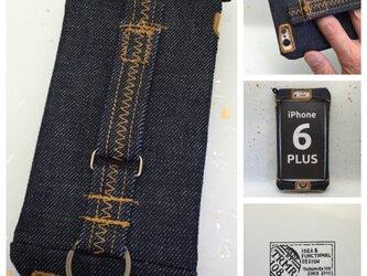 布のiPhoneジャケット8Plus,7Plus,6Plus用 デニムブラウンの画像