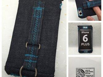 布のiPhoneジャケット8Plus,7Plus,6Plus用 デニムカワセミブルーの画像