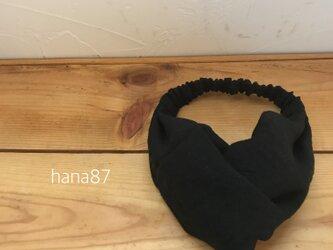 ラミー&リネン ツイストヘアバンド ブラックの画像