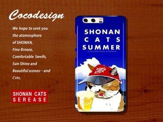 湘南Catsモバイルケース 湘南Cats SUMMER 2018新作 06 ほほえみ三毛猫の画像