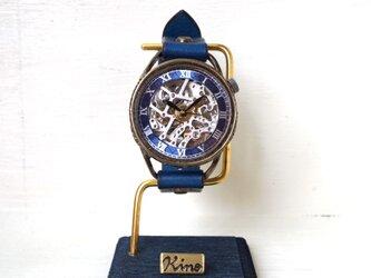 メカニックシルバー AT ブルー 真鍮 手作り腕時計の画像
