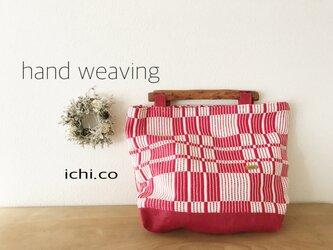 手織りバッグ(RED)の画像