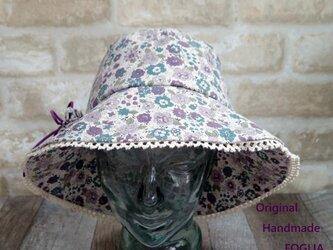 オリジナルクローシュ(帽子)有輪YUWAシャモニーパープル縁取りレースbyフォーリアの画像