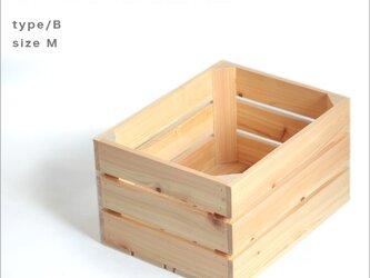 ウッドボックスヒノキ* type/B sizeM クリア塗装 木箱  アンティーク ウッドボックス 小物入れ キャンプの画像