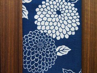 天然藍の型染め手拭い  大菊の画像