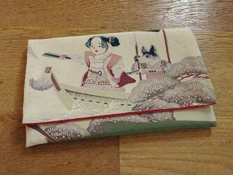 桃太郎を遊ぶお懐紙入れ(難あり)の画像