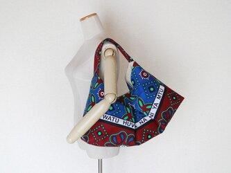 アフリカ布(カンガ)のカボチャバッグの画像