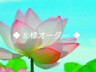 【S様オーダー】麻バッグ*ピーコックの画像