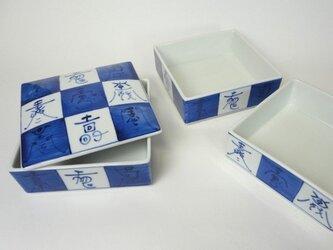青の寿づくし 重箱(小)の画像