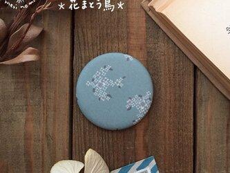 小さな布のハンドミラー【花まとう鳥】の画像