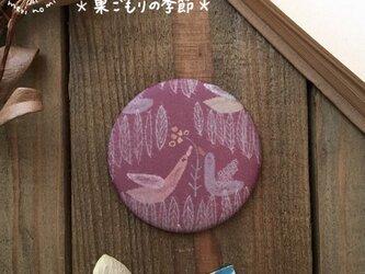 小さな布のハンドミラー【巣ごもりの季節】の画像