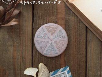 小さな布のハンドミラー【トライアングル・バード】の画像