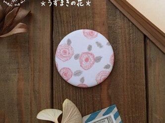 小さな布のハンドミラー【うずまきの花】の画像